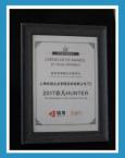 Awards-2017-10